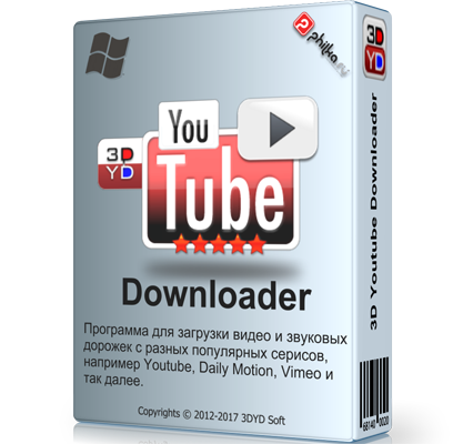 3D Youtube Downloader  v.1.16.2 Rus