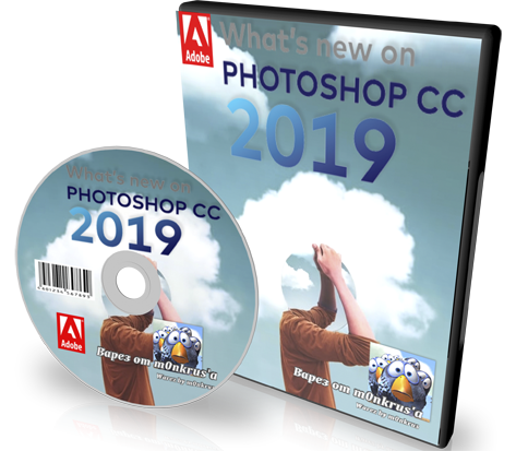 adobe%20photoshop%20cc%202019%20by%20mon