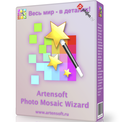 Artensoft Photo Mosaic 1.6 Keygen Free -
