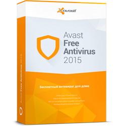 Avast! Free Antivirus 10.0.2206