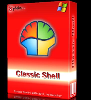 classicshell.png