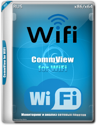 Аналог программы commview for wifi
