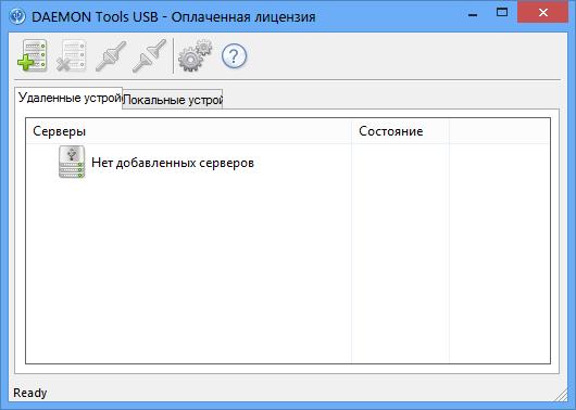 daemon.tools.usb.jpg