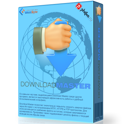 Download Master 6.0.2.1429