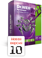 Dr.Web Antivirus 10.0