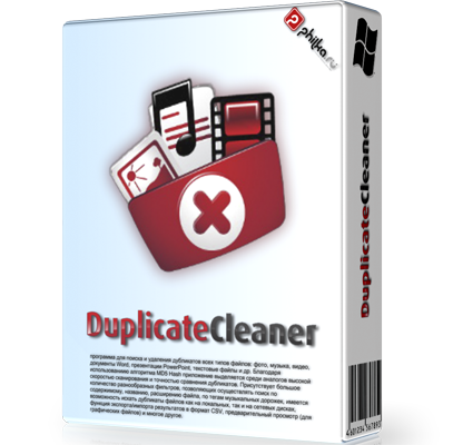 duplicate_cleaner.jpg
