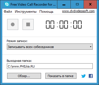 freevideocallrecorder.png