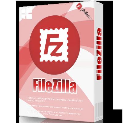 FileZilla 3.42.1 Rus