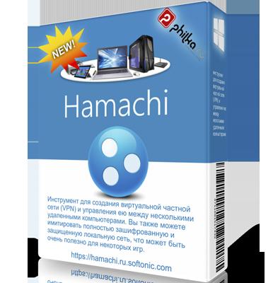 Hamachi 2.2.0.633