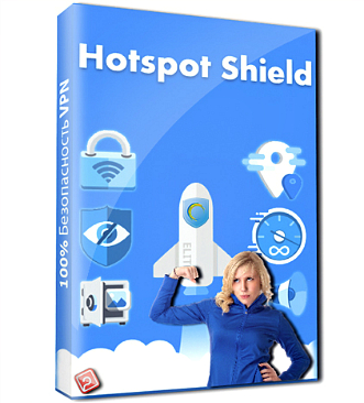 Hotspot Shield VPN 4.15 Elite Edition