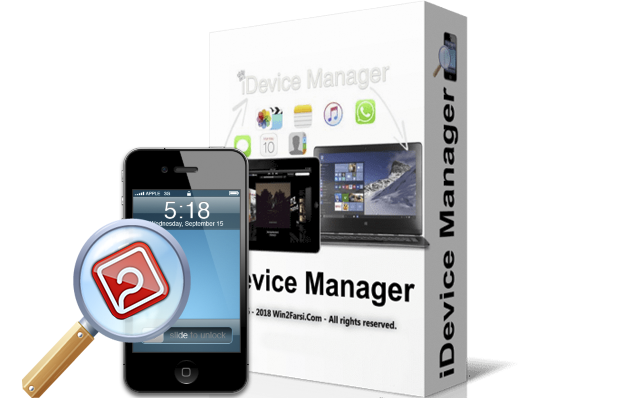 iDevice Manager 4.1.3.1
