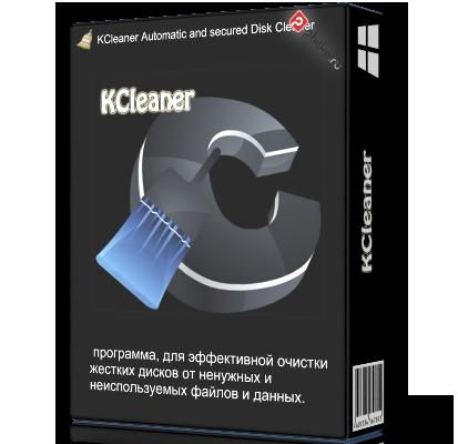 kcleaner.jpg