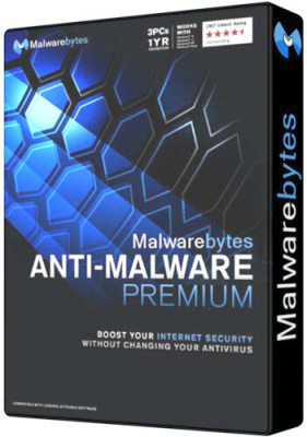 Скачать Malwarebytes Anti Malware Торрент - фото 10