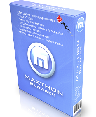Maxthon Cloud Browser 4.4.5.3000
