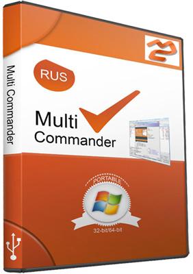multicommander.jpg