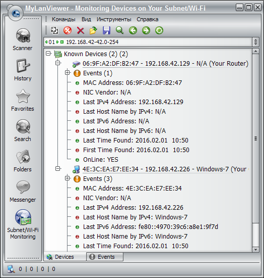 MyLanViewer 4.20.0