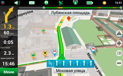 Навител Навигатор 9.6.1327 для Android cracked FULL