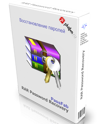 PassFab RAR Password Recovery 9 3 3 Rus - PHILka RU