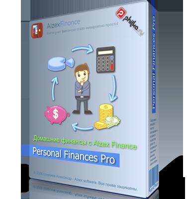 Alzex Finance Pro 6.0 Rus
