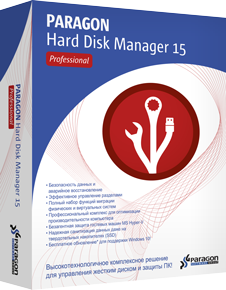 Paragon Hard Disk Manager 15 Professional 10.1.25.294 BootCD