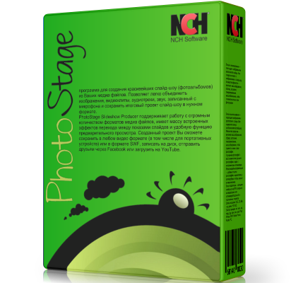 PhotoStage Pro 6.00 Rus Portable
