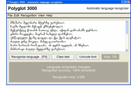 poliglot.png