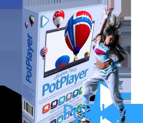 potplayer-7sh3_.png