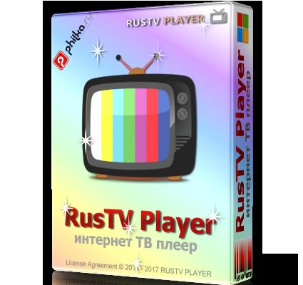 rustv-player.png