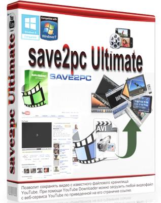 save2pc 3.26