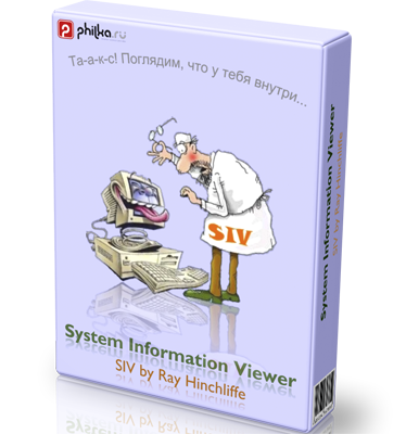 SIV - System Information Viewer 5.32 Portable