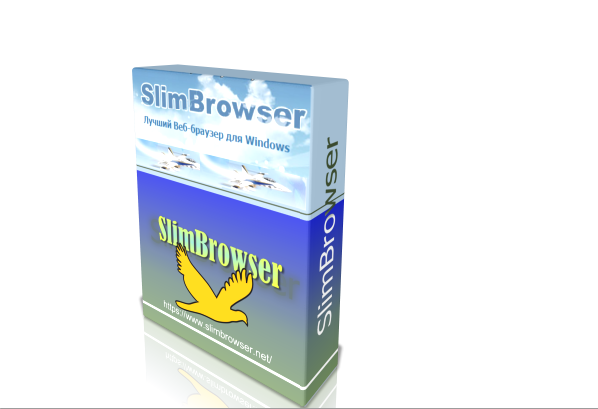 Slim Browser 7.00 Build 120
