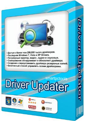 smartdriverupdater.jpg