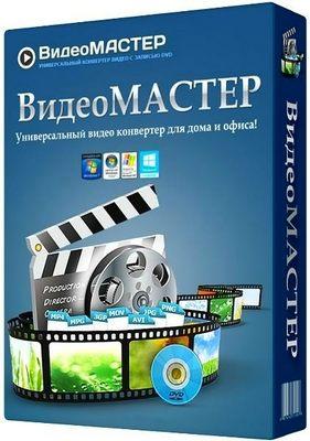 videomaster.jpg