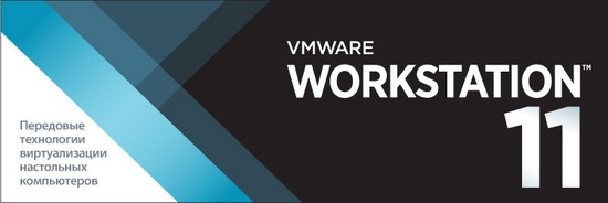 Vmware workstation русификатор img-1