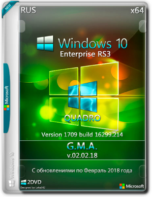 windows_10__nt_rpris__rs3_g.jpg