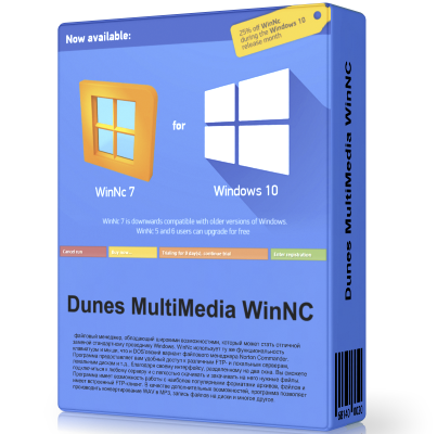 WinNc 7.7.0.0 Rus Portable