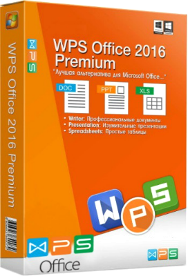 wps-office.png